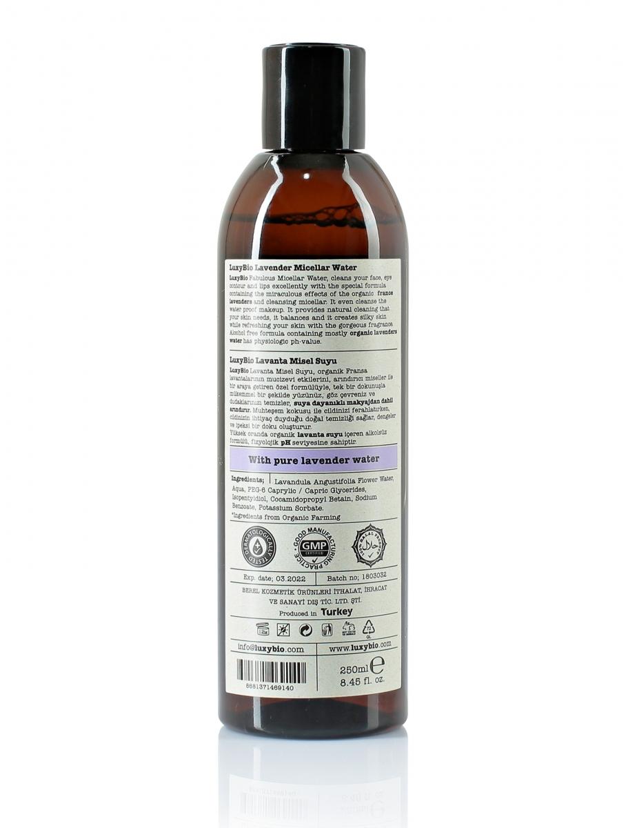 Doğal Mineralli Lavanta Misel Su 250 ml - Thumbnail