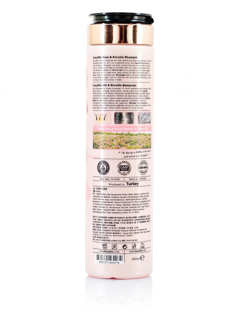 Gül & Keratin Özlü Besleyici Şampuan 300 ml - Thumbnail